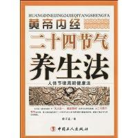 http://ec4.images-amazon.com/images/I/51hchm9093L._AA200_.jpg