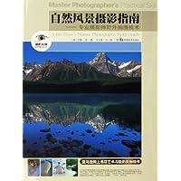 http://ec4.images-amazon.com/images/I/51hctJdN67L._AA200_.jpg