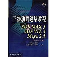 http://ec4.images-amazon.com/images/I/51he68f47-L._AA200_.jpg