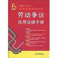 http://ec4.images-amazon.com/images/I/51heS2H7A5L._AA200_.jpg