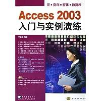 http://ec4.images-amazon.com/images/I/51hetLqEkYL._AA200_.jpg