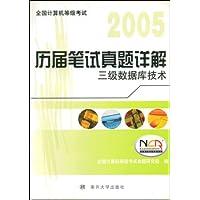 http://ec4.images-amazon.com/images/I/51heuC8HO6L._AA200_.jpg