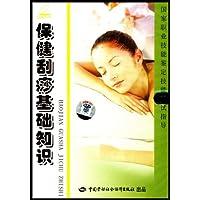 http://ec4.images-amazon.com/images/I/51hfL-ne-wL._AA200_.jpg