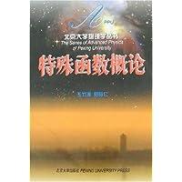http://ec4.images-amazon.com/images/I/51hfgUgjAuL._AA200_.jpg