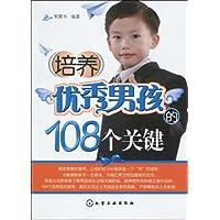 http://ec4.images-amazon.com/images/I/51hfkrULIJL._AA200_.jpg