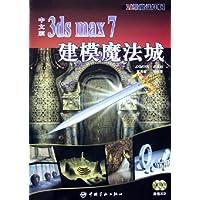 http://ec4.images-amazon.com/images/I/51hg5qk12JL._AA200_.jpg