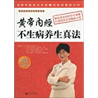http://ec4.images-amazon.com/images/I/51hgpELoiaL._AA200_.jpg