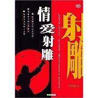 http://ec4.images-amazon.com/images/I/51hh8NISzwL._AA200_.jpg