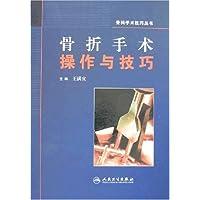 http://ec4.images-amazon.com/images/I/51hhLr%2Beu5L._AA200_.jpg