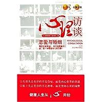 http://ec4.images-amazon.com/images/I/51hhc6a%2BlfL._AA200_.jpg