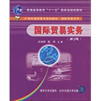 http://ec4.images-amazon.com/images/I/51hibddERtL._AA200_.jpg