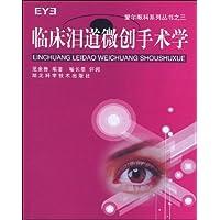 http://ec4.images-amazon.com/images/I/51hiiMWT1mL._AA200_.jpg
