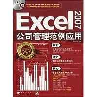 http://ec4.images-amazon.com/images/I/51hjCnFhiHL._AA200_.jpg