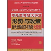http://ec4.images-amazon.com/images/I/51hjErp6y7L._AA200_.jpg