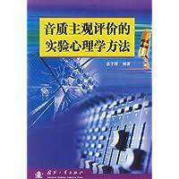http://ec4.images-amazon.com/images/I/51hjo9-7YNL._AA200_.jpg