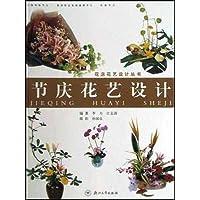http://ec4.images-amazon.com/images/I/51hk6a40ZGL._AA200_.jpg