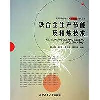 http://ec4.images-amazon.com/images/I/51hkAmzUIqL._AA200_.jpg