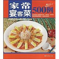 http://ec4.images-amazon.com/images/I/51hkUnTo6fL._AA200_.jpg