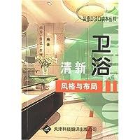 http://ec4.images-amazon.com/images/I/51hm4KMOksL._AA200_.jpg