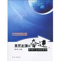 http://ec4.images-amazon.com/images/I/51hmbuuD%2BjL._AA200_.jpg
