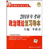 http://ec4.images-amazon.com/images/I/51hmtVna7pL._AA200_.jpg