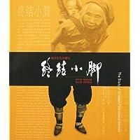http://ec4.images-amazon.com/images/I/51hmx%2BBOpcL._AA200_.jpg