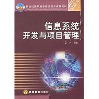 http://ec4.images-amazon.com/images/I/51hnmAfrrJL._AA200_.jpg