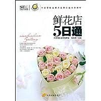 http://ec4.images-amazon.com/images/I/51hope8hRTL._AA200_.jpg