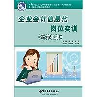http://ec4.images-amazon.com/images/I/51hp61i2BRL._AA200_.jpg