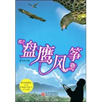 http://ec4.images-amazon.com/images/I/51hqG4rxAvL._AA200_.jpg