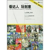 http://ec4.images-amazon.com/images/I/51hqGcIZ3DL._AA200_.jpg