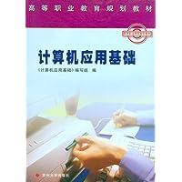 http://ec4.images-amazon.com/images/I/51hqxMR4a6L._AA200_.jpg