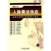 http://ec4.images-amazon.com/images/I/51hrFk9PNAL._AA200_.jpg