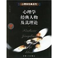 http://ec4.images-amazon.com/images/I/51hsEdcP8jL._AA200_.jpg