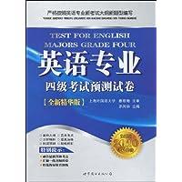 http://ec4.images-amazon.com/images/I/51hsIlDCCwL._AA200_.jpg