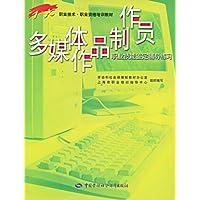http://ec4.images-amazon.com/images/I/51hshr3J1eL._AA200_.jpg
