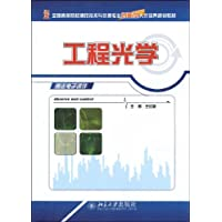 http://ec4.images-amazon.com/images/I/51hsuFBenpL._AA200_.jpg