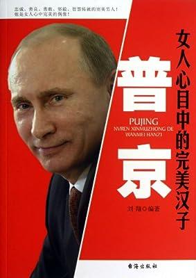 普京.pdf