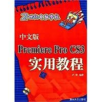 http://ec4.images-amazon.com/images/I/51hu4lT5T7L._AA200_.jpg