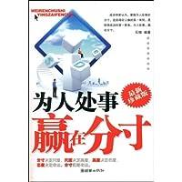 http://ec4.images-amazon.com/images/I/51hu5Hw1kkL._AA200_.jpg