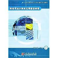 http://ec4.images-amazon.com/images/I/51humbKcBOL._AA200_.jpg
