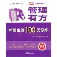 http://ec4.images-amazon.com/images/I/51hv47-xnIL._AA200_.jpg