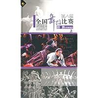 http://ec4.images-amazon.com/images/I/51hv4I98AWL._AA200_.jpg