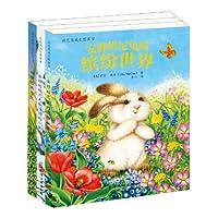 《班尼兔成长图画书》3册套装