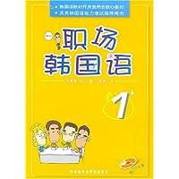http://ec4.images-amazon.com/images/I/51hvYSn0vNL._AA200_.jpg