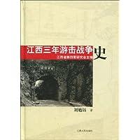 http://ec4.images-amazon.com/images/I/51hviUf0ZqL._AA200_.jpg