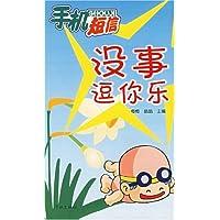 http://ec4.images-amazon.com/images/I/51hvkS8BKaL._AA200_.jpg