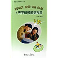 http://ec4.images-amazon.com/images/I/51hwYvW3NoL._AA200_.jpg
