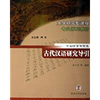 http://ec4.images-amazon.com/images/I/51hwiL8A53L._AA200_.jpg