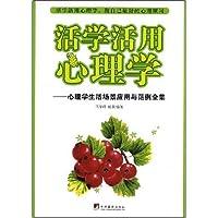 http://ec4.images-amazon.com/images/I/51hx1x7D22L._AA200_.jpg